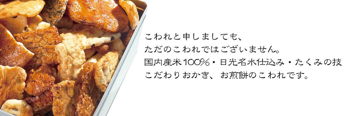 スライダー2.jpg